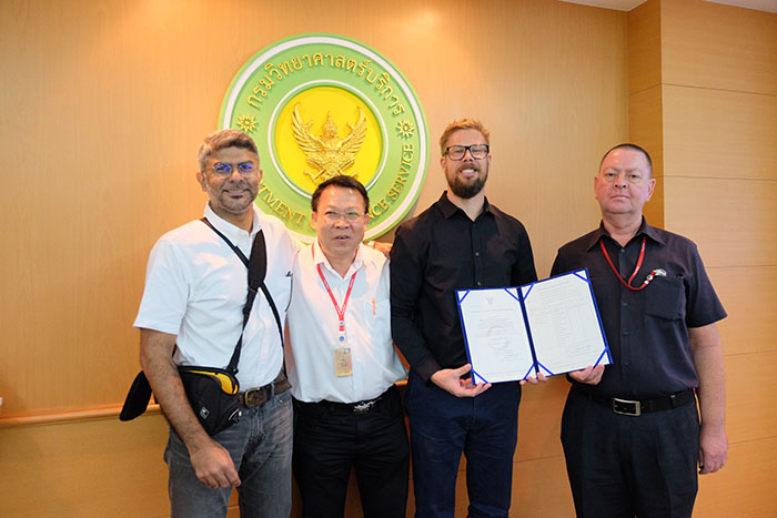 ISO Accreditation Ceremony